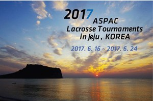South Korea will host the 2017 ASPAC Championship